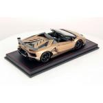 Lamborghini Aventador LP 770-4 SVJ Roadster (Different Colors) by MR