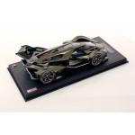 Lamborghini V12 Vision Gran Turismo - Limited 499 pcs by MR
