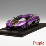 Koenigsegg Agera S (White, Purple, Green Carbon) (Different Colors) by FrontiArt