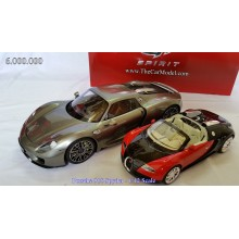 Porsche 918 Spyder, Limited 918 pcs with Display Case by GTSpirit (Scale 1/12)