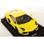 Lamborghini Aventador LP700-4 Giallo Maggio  - One Off by MR Collections