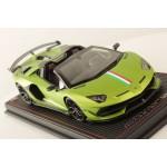 Lamborghini Aventador SVJ Roadster Green w/ Italian Stripe - One Off Limited 1 pcs by MR